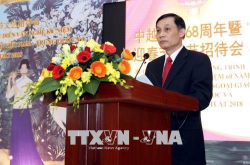 Celebration des 68 ans de l'etablissement des relations diplomatiques Vietnam-Chine a Hanoi hinh anh 1