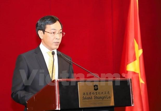 Celebration du 68e anniversaire des relations diplomatiques Vietnam-Chine a Hong Kong hinh anh 1