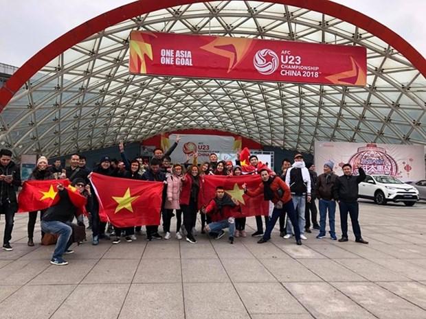 Football U23 : le Vietnam demande a la Chine de favoriser l'arrivee des supporters vietnamiens hinh anh 1