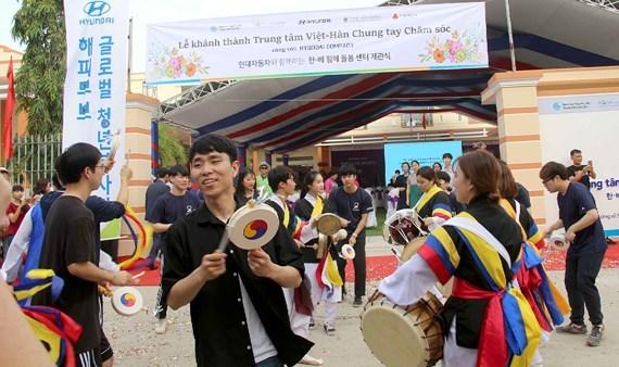 Inauguration du Centre «Vietnam - Republique de Coree se donnent la main pour les soins» hinh anh 1