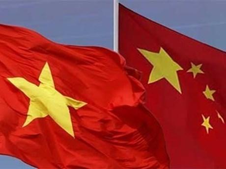 Ho Chi Minh-Ville : celebration du 68e anniversaire des relations Vietnam-Chine hinh anh 1