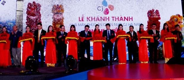 Aliment pour animaux: le groupe sud-coreen CJ inaugure sa 5e usine a Ha Nam  hinh anh 1