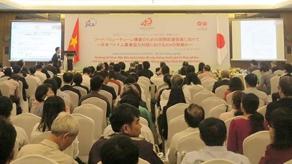Les efforts de la JICA dans le dialogue de cooperation agricole vietnamo-japonais hinh anh 1