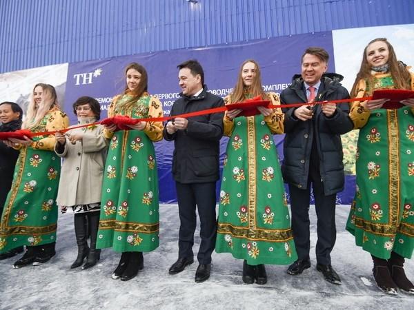 TH Group ouvre sa premiere ferme laitiere a productivite elevee en Russie hinh anh 1