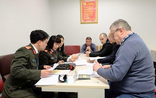 Extradition d'un criminel recherche pour la Bulgarie hinh anh 1