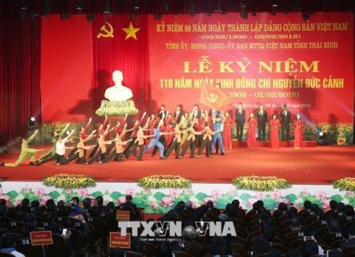 Celebration du 110e anniversaire de l'ancien dirigeant du Parti Nguyen Duc Canh hinh anh 1