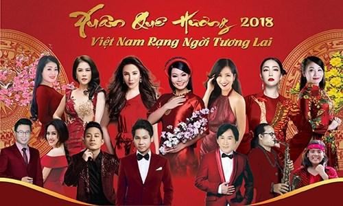 « Printemps au pays natal 2018 » - Le Vietnam s'oriente vers un avenir radieux hinh anh 1