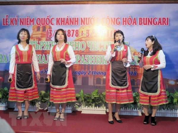 La Fete nationale de la Bulgarie celebree a Ho Chi Minh-Ville hinh anh 1