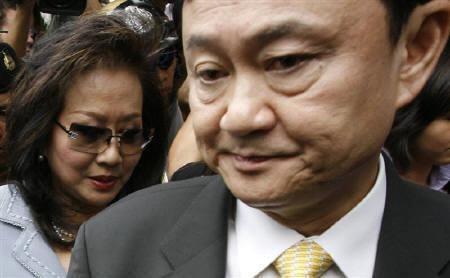 Thailande : reouverture du proces de l'ex-Premier ministre Thaksin Shinawatra hinh anh 1