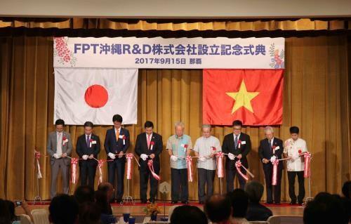 Japon, marche prometteur pour le secteur des TI du Vietnam hinh anh 1