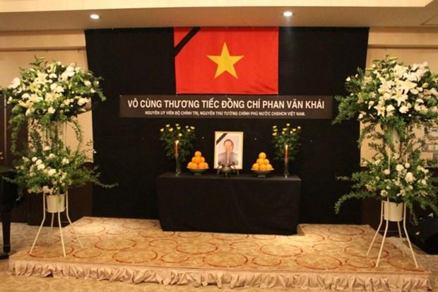 Hommage a l'ancien Premier ministre Phan Van Khai au Japon hinh anh 1