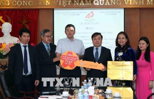 Le Japon aide la solution de l'education intelligeante pour le secteur de l'education de Hanoi hinh anh 1