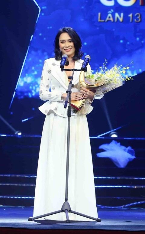 13e prix Cong hien : double consecration pour My Tam, Duong Cam et le groupe Ngot hinh anh 1