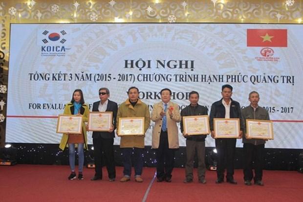 Un programme de la KOICA apporte le bonheur a Quang Tri hinh anh 1