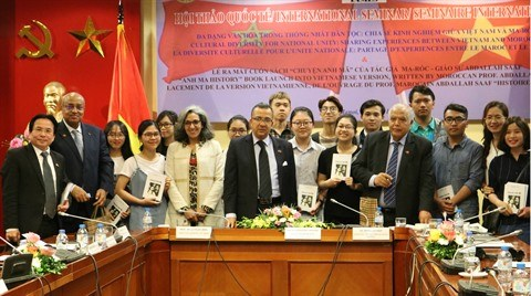 Histoire d'Anh Ma - un livre emouvant sur les relations vietnamo-marocaines hinh anh 1