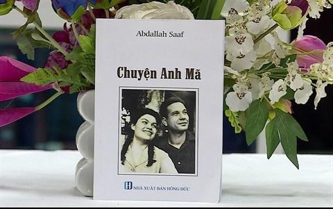 Histoire d'Anh Ma - un livre emouvant sur les relations vietnamo-marocaines hinh anh 4