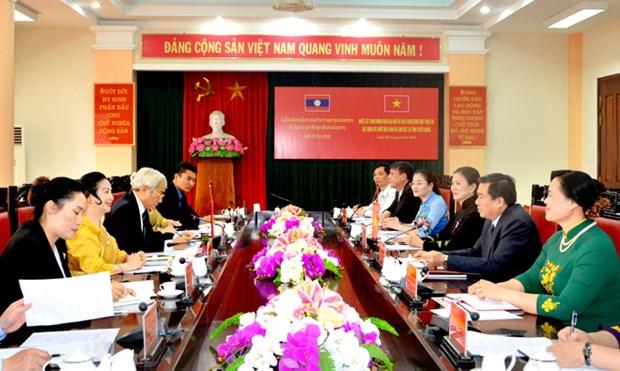 Une delegation du CC du Front d'edification nationale du Laos a Tuyen Quang hinh anh 1