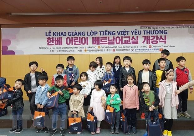 Seoul: cours de langue vietnamienne pour les enfants de familles vietnamo-sud-coreennes hinh anh 1