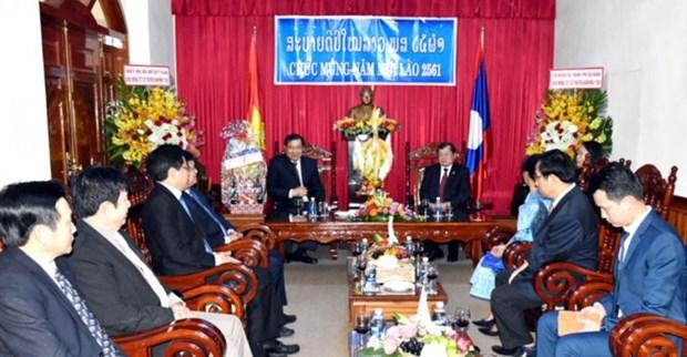 Nouvel An du Laos 2018 : les dirigeants de Ho Chi Minh-Ville formulent leurs vœux hinh anh 1