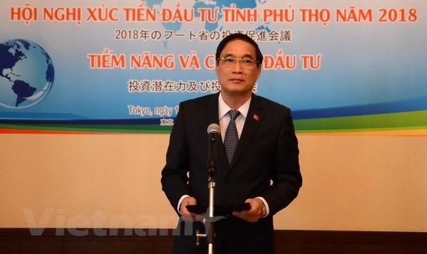 La province de Phu Tho promeut l'investissement au Japon hinh anh 1