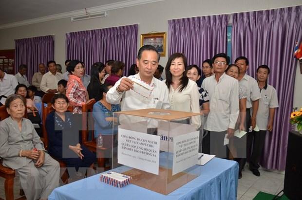 Des Vietnamiens du Cambodge soutiennent les soldats et les habitants de Truong Sa hinh anh 1
