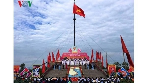 Celebrations du 43e anniversaire de la liberation totale du Sud et de la reunification nationale hinh anh 1