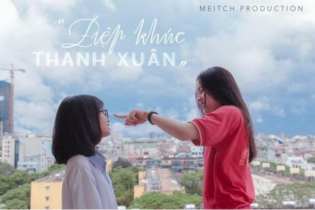 Ceremonie de remise des prix d'un concours de courts-metrages pour les lyceens de Hanoi hinh anh 1
