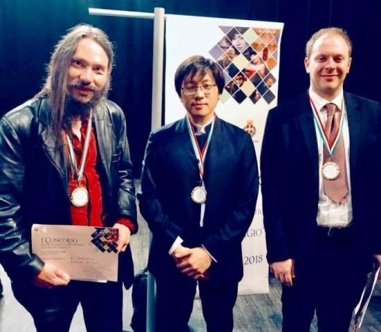Luu Hong Quang prime au concours international de piano hinh anh 1