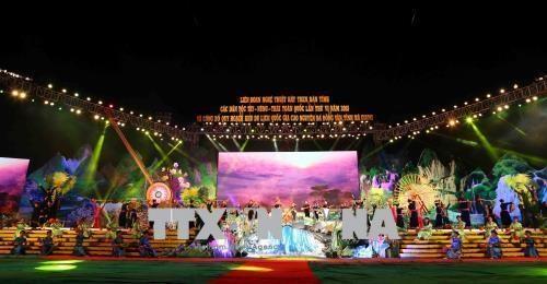 Ouverture du 6e festival du chant « then » et du « dan tinh » a Ha Giang hinh anh 1