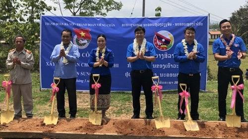 Les jeunes de Hanoi et de Vientiane consolident leur amitie  hinh anh 1