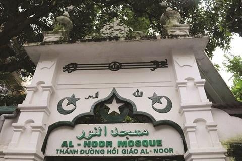 Al-Noor, l'unique mosquee de Hanoi hinh anh 1
