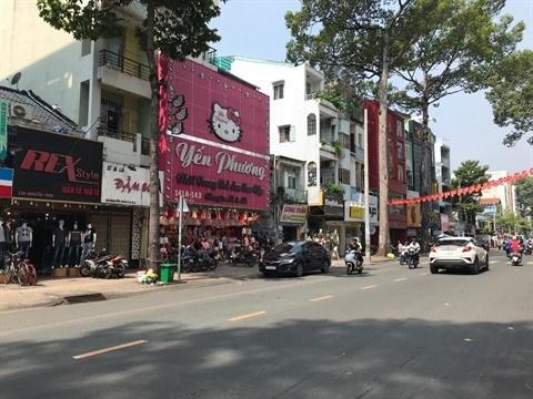 Une rue de la mode dans le 5e arrondissement de Ho Chi Minh-Ville hinh anh 1