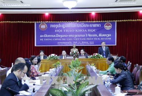 Seminaire scientifique sur les systemes politiques du Laos et du Vietnam hinh anh 1
