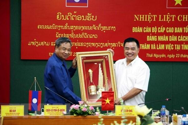La delegation de la Commission centrale d'organisation du PPRL en visite a Thai Nguyen hinh anh 1