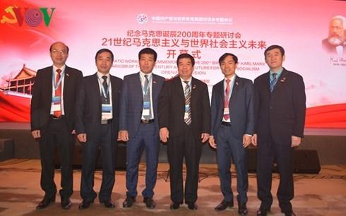Une delegation du PCV en visite de travail au Guangdong (Chine) hinh anh 1