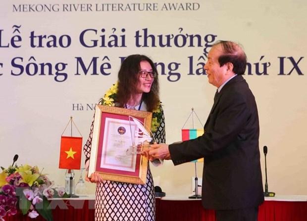 Remise des 9es Prix litteraires du Mekong hinh anh 1