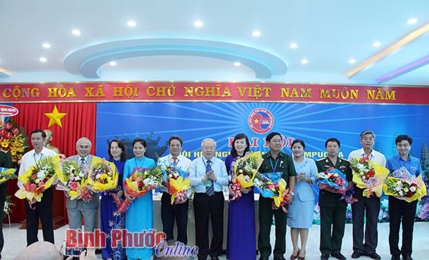 L'Association d'amitie Vietnam-Cambodge de Binh Phuoc, une passerelle d'amitie hinh anh 1