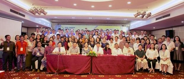 Promotion de la participation des organisations sociales dans la foresterie sociale hinh anh 1