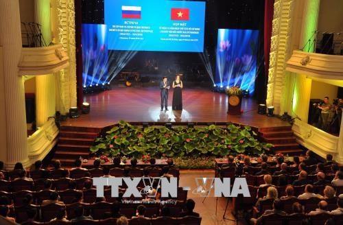 Commemoration du 95e anniversaire de l'arrivee du President Ho Chi Minh en Russie hinh anh 1