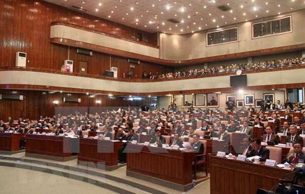Cinq nouvelles lois adoptees a la 5e session de l'Assemblee nationale laotienne hinh anh 1
