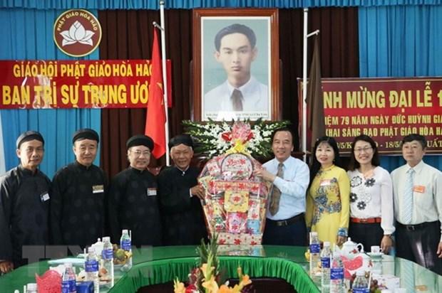 Le bouddhisme Hoa Hao fete ses 79 ans dans le Sud hinh anh 1