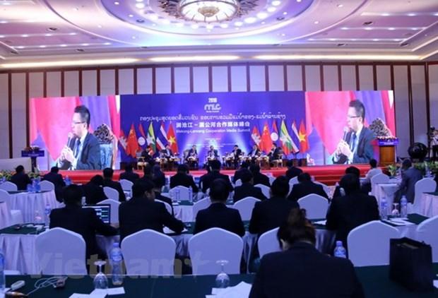 Cooperation de communication appelee a stimuler le tourisme dans la region Mekong-Lancang hinh anh 1