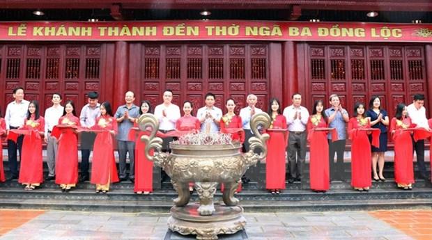 L'inauguration du temple du carrefour de Dong Loc a Ha Tinh hinh anh 1