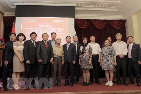 Conference-bilan de l'Association des Vietnamiens en Russie hinh anh 1