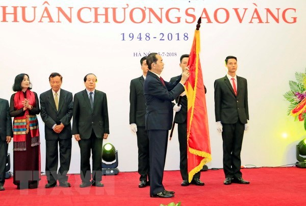 L'Union des associations de la litterature et des arts du Vietnam fete ses 70 ans hinh anh 1