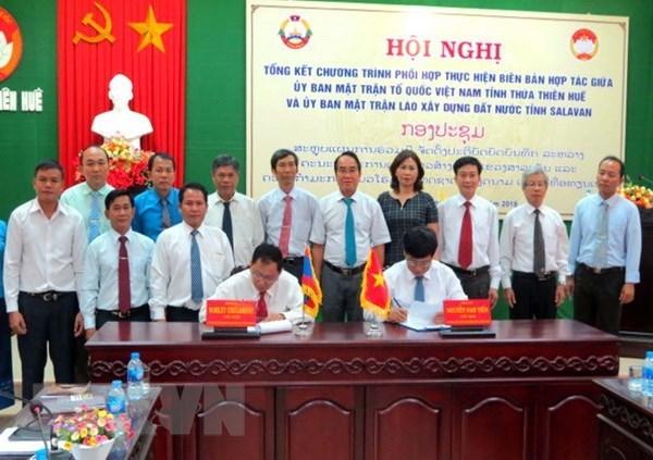 Des localites vietnamiennes et laotiennes travaillent a construire une frontiere pacifique hinh anh 1