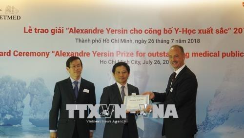 Les laureats du prix Alexandre Yersin honores hinh anh 1