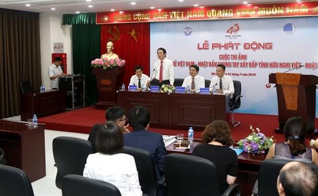 Lancement d'un concours de photos sur l'amitie Vietnam-Japon hinh anh 1