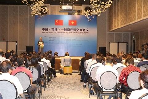 Vietnam - Chine: de nombreuses opportunites de cooperation commerciale hinh anh 1
