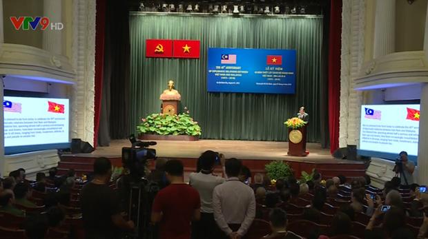 Celebration des 45 ans des relations diplomatiques Vietnam-Malaisie a Ho Chi Minh-Ville hinh anh 1